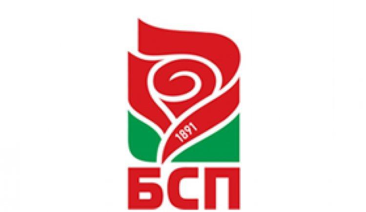 Проведоха се отчетно-изборни конференции на БСП в градовете Левски, Никопол, Червен бряг