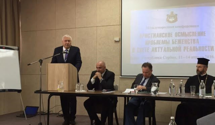 Васил Антонов представи доклад на ХХІІ международна конференция на Международния обществен фонд за единство на православните народи