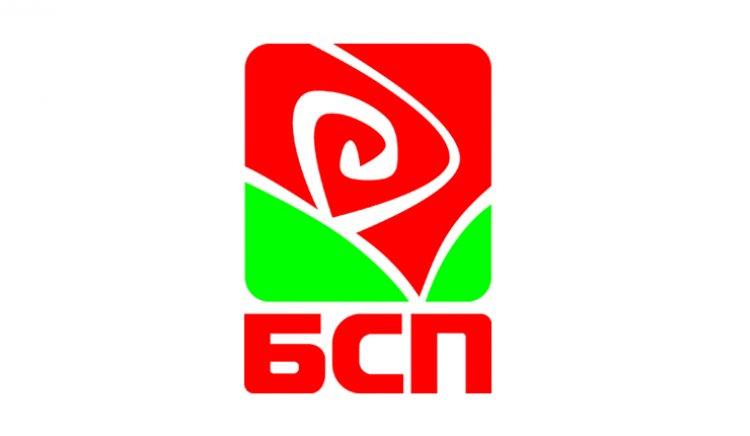 Декларация на Общински съвет БСП-Плевен
