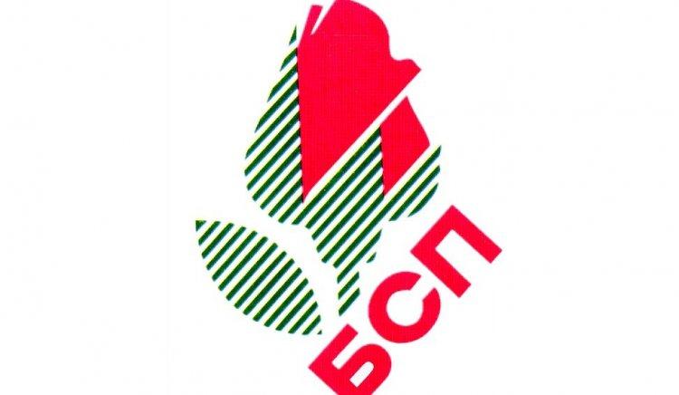 БСП - Плевен: Остро се разграничаваме от АБВ