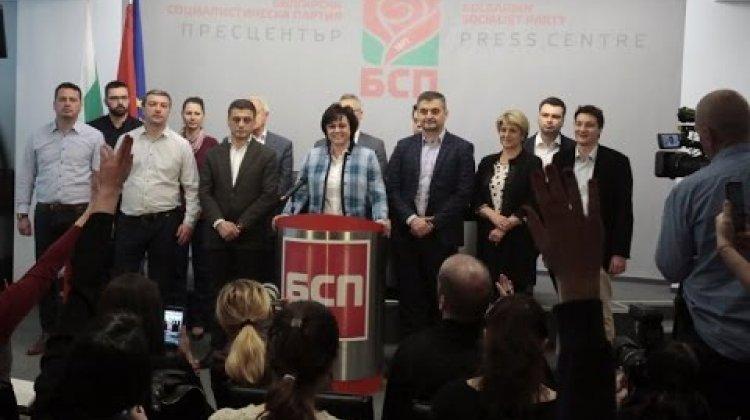 Корнелия Нинова: За БСП това е най-добрият резултат на парламентарни избори от 2009 година насам